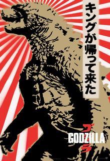 hr_Godzilla_25.jpg